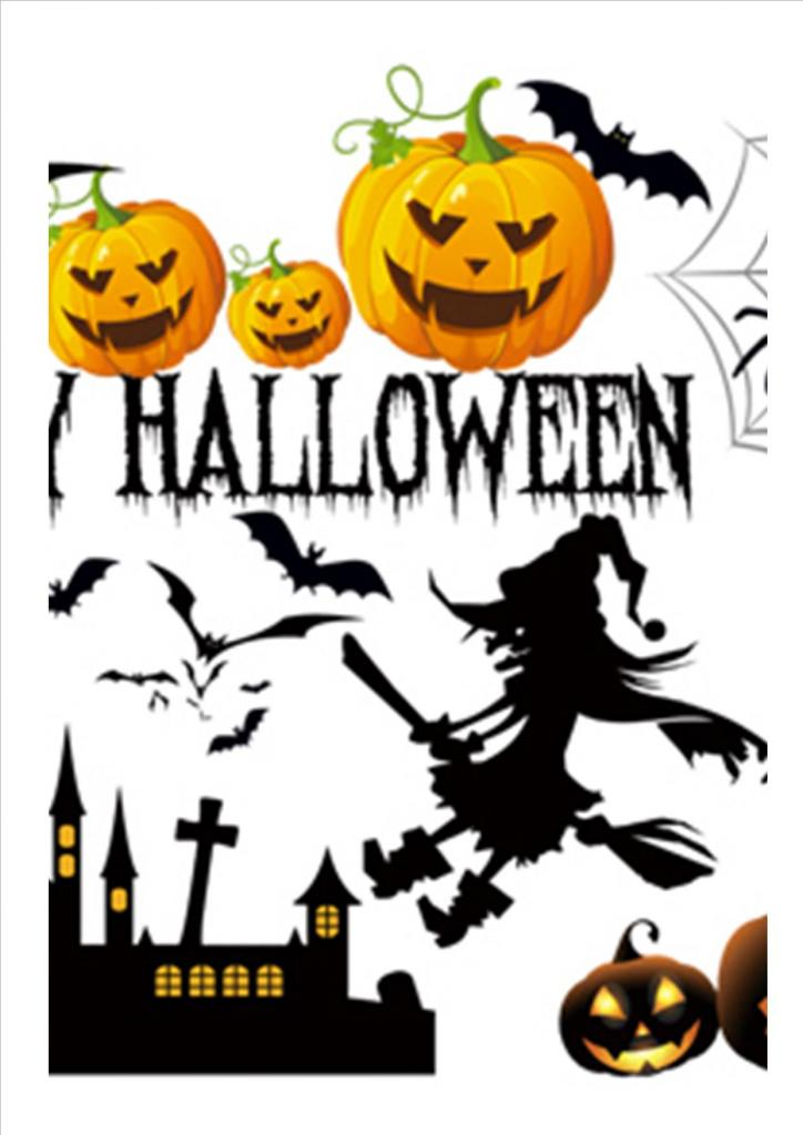 Kids Halloween Party Sunday 29th October 12:00pm - 2:00pm